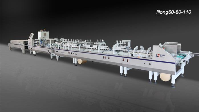 Lilong80高速全自动糊盒机